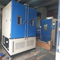 科迈KM-PV-GDJS光伏组件热循环湿热湿冻试验箱