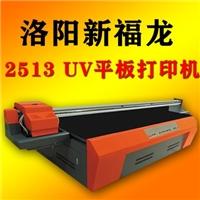 长期提供手机壳打印机 UV平板打印机