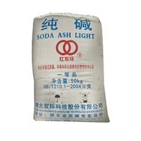 深圳东莞惠州纯碱现货供应污水处理物质材料工业纯碱