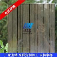 源頭廠家直銷生產酒店裝飾夾絲玻璃