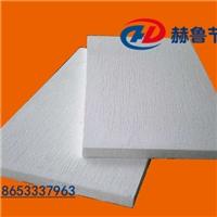 耐火纤维毡硅酸铝纤维毡耐火耐高温陶「瓷纤维毡