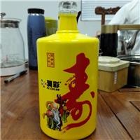 陶瓷酒瓶打印机