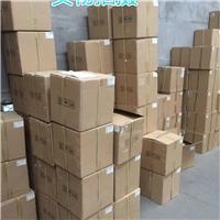 云南11选5助手软木垫厂家直供规格可定做