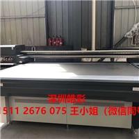 厂家出售多台可靠品牌理光G5 2513平板打印机