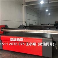 低價轉讓一臺金古田理光UV2513光油平板打印機