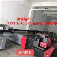 迈创UV2513平板打印机什么价位