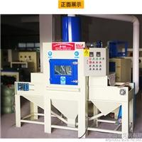 艾航 平板类通过式自动打砂机 输送式喷砂机