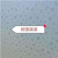 长期供应布纹乳化玻璃