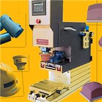 HS-C90-200電動油盅伺服移印機