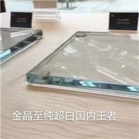 2毫米-19毫米超白玻璃常年有货