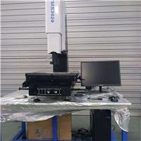 3020影像测量仪2010影像测量仪二次元影像测量仪