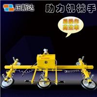 激光机上下料真空吸盘轻载工业吊具铁板石材