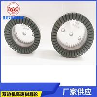 高力威俐锋金玻双边机 密齿树脂轮 高速绿色树脂轮