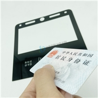 证明读卡扫描显示屏玻璃 CNC精雕磨打孔磨边丝印玻璃厂