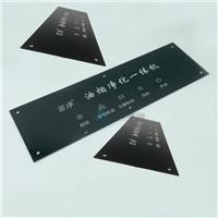 油煙機控制面板玻璃 面板長條黑色絲印面板玻璃定制