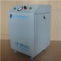 无油空压机YB-WWJ60