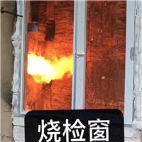 防火玻璃武汉生产厂家