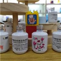 化妆品包材uv打印机 化妆品包材印花机