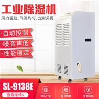 武汉配电室配电房除湿机,电力机房抽湿机
