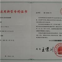 荣誉资质/证书