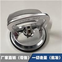 铝合金力度强玻璃吸盘 单爪提器静电地板瓷砖吸盘 吸提器