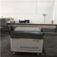 二手小型UV1610理光平板打印机价格