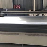 急转让做工艺品的小型理光UV1610平板打印机