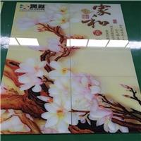 陶瓷背景墙定制打印机 背景墙uv打印机