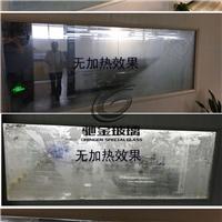 馳金玻璃定制中空電加熱除霧除霜玻璃