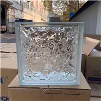 供应热熔玻璃砖 艺术热熔玻璃