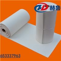耐高温隔热防火棉纸硅酸铝耐火纤维纸硅酸铝隔热纸