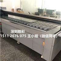 二手金谷田UV平板打印机哪里有卖