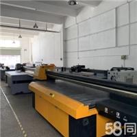 二手金谷田2513理光G5 UV平板打印機低價轉讓