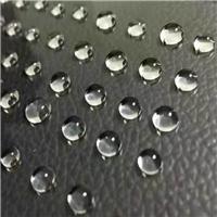 水滴颗粒状AF平板钢化玻璃 透明高清超白钢化玻璃