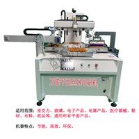 PVC面板丝印机厂家亚克力标牌玻璃视窗丝网印刷机