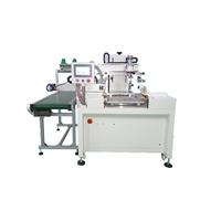 灯具玻璃丝印机厂家玻璃标牌全自动丝网印刷机直销