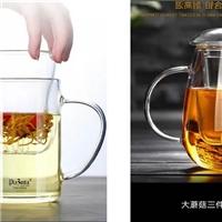 衡水采购-玻璃茶具