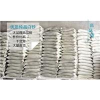 許昌禹州石英砂贏在品質廠家產品優異