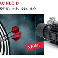 SOGEVAC NEO D系列萊寶雙級旋片真空泵