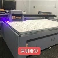 低价转让金谷田二手UV2513光油打印机