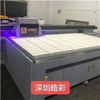 二手UV2513理光平板打印機低價轉讓