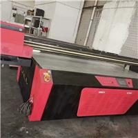 迈创二手UV2513平板打印机多少钱一台