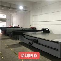 闲置UV2513平板打印机低价出售