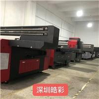 低价转手九成新二手理光UV打印机