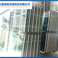 中空玻璃生產廠家
