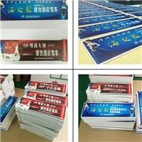 广告标牌UV彩绘加工  UV加工厂