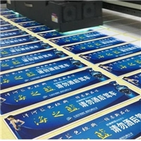 深圳哪里可以UV加工亚克力板材的