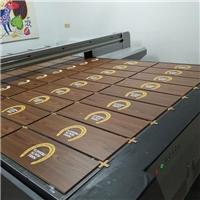 深圳附近可以UV彩印加工木板的厂家