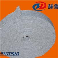 高温隔热保温带耐高温保温隔热带硅酸铝陶瓷纤维带