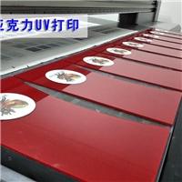 金谷田二手UV打印机便宜出售 理光G5打印机